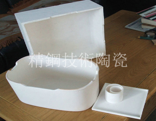 Sino Metal Material Co Ltd Mail: Products-Yixing City, Jiangsu Sino-foreign Joint Just Fine